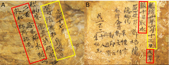 Some of the writing in Dayou Cave. The red and yellow boxes indicate text that refers to the periodic droughts (Tan et al., 2015).