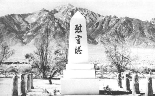 Monument at the Manzanar Cemetery. Photo from http://www.tamu.edu/faculty/ccbn/dewitt/manzanar/default.htm