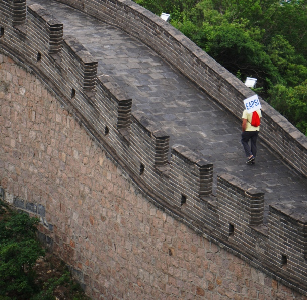 11-great-wall